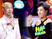 《家庭幽默录像》20170904:刘仪伟被吐槽无辜躺枪 鬼步大爷帅翻全场
