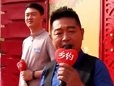 《乡约》20180101:乡约山西长治振兴村