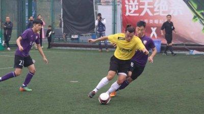 城市足球冠军杯 武汉楚风合力VS青岛鲲鹏