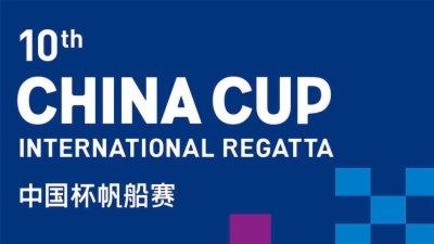 2016中国杯帆船赛第一比赛日
