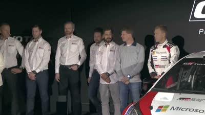 WRC丰田车队2017赛季新车发布仪式全场