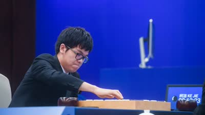 AlphaGo再胜柯洁 来看人机大战第二日赛后采访