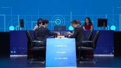 人机大战第二季 AlphaGo 配对赛 团队赛