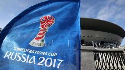 2017联合会杯官方宣传片 东道主俄罗斯野心勃勃