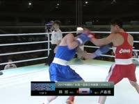 录播:中體杯珠海站 51KG级 韩旭VS卢嘉维