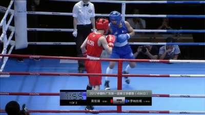 录播:中體杯深圳站 49KG级 吴范锡VS帕拉姆