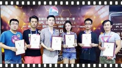 GPL中国站上海赛区打出开赛以来最激烈的海选赛