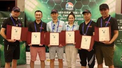 GPL中国站杭州海选赛 EP战队大比分落后反超夺冠