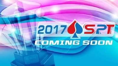 2017 SPT超级扑克游戏竞技锦标赛,12月2日正式举办