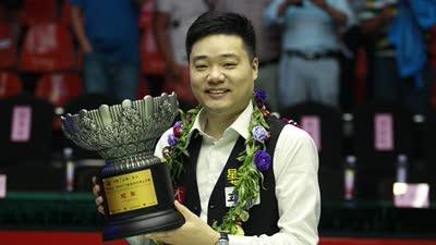 丁俊晖10-3威尔逊加冕世界公开赛 第13冠傲视80后