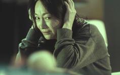 【香港惊悚/恐怖】上身2015 1080P 惠英红/陈颖欣/黄德斌 国语中字