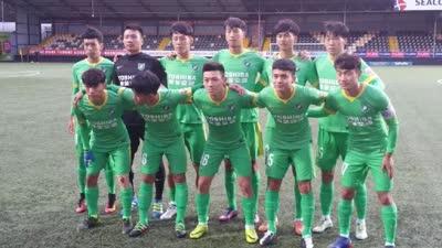 """给中国青训""""长脸""""!绿城U19队5比1大胜荷兰对手"""