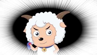 喜羊羊与灰太狼之洋洋得意喜羊羊48