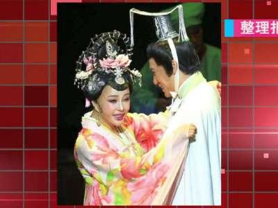 [视频]刘晓庆携话剧《武则天》登陆多伦多舞台