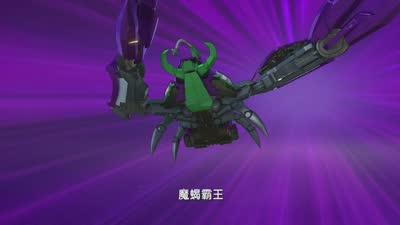 机甲兽神之爆裂飞车26