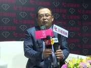 专访中脉美体事业部 业务副总裁 邱伟杰