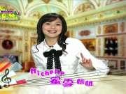 Do Re Mi 第8集