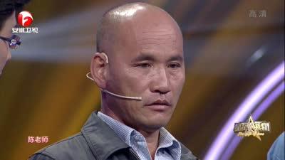 李波儿为平凡的老师争取九万元基金