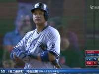 MLB常规赛 纽约扬基vs亚利桑那响尾蛇 全场录播(中文)