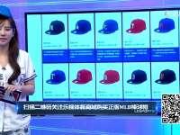 MLB常规赛 纽约扬基vs奥克兰运动家 全场录播(中文)