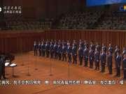 歌剧《漂泊的荷兰人》选曲:水手之歌