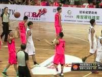 (精彩集锦)2016广东省男子篮球联赛第3轮 清远88-93顺德