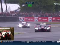 勒芒24小时耐力赛:安全车回场比赛正式打响