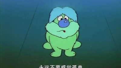 小马宝莉经典版09