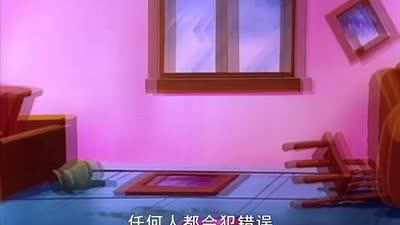 小马宝莉经典版20