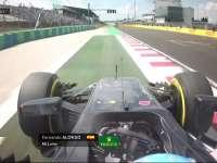 F1匈牙利站FP2:头哥最后一弯走大