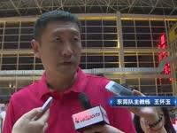 (新闻资讯)冠军教头王怀玉的草根篮球之旅 轻轻松松两招制敌