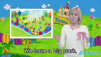 HB Kids英语故事儿歌 27. Kid Town