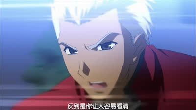 Fate/Stay Night 命运之夜02