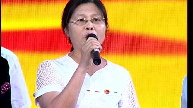 《忠诚誓言》益阳市庆祝中国共产党成立95周年特别节目(下)