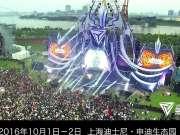 百威风暴电音节上海站宣传片