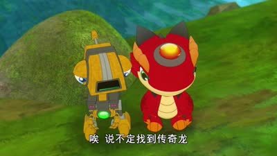 斗龙战士4 双龙核10