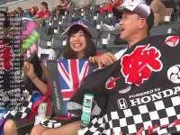 F1日本站FP1 全场回顾(现场声)