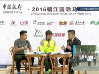 李铁:运动已成为一种生活方式 争取一年内参加全马