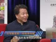 20161019日本兵眼里的中国抗战(上)