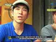 SMTM1第一季第3期 中文字幕 20120706