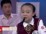 《2014中国汉字听写大会》 20140829  复赛 第七场(上)