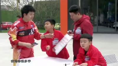零速四驱联盟05江西站