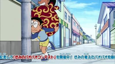 新版哆啦A梦462