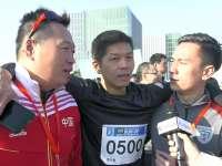 【粤语】粤语名嘴调侃丁伟杰登广州塔 跑前先给自己定个小目标