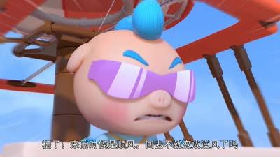 猪猪侠之拼装特工队21(下部08)土耳其的热气球之旅