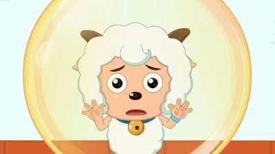 喜羊羊与灰太狼之羊羊小侦探48最佳伙伴
