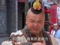 《皇子归来之欢喜县令》第12集剧情