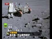 20170123《军情解码》:大咖讲武·庞之浩——什么是月球车?