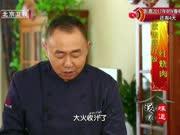 《暖暖的味道》20170124:软炸虾仁 快手菜