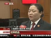 北京二中院:滑雪场应安监控设医护